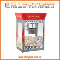 Аппарат для приготовления попкорна КИЙ-В АПК-П-150К